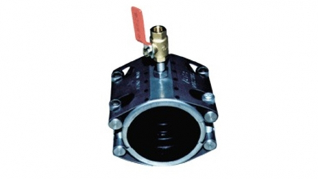 Coupling with ball valve